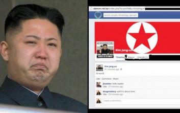 βόρεια κορέα ιντερνετ