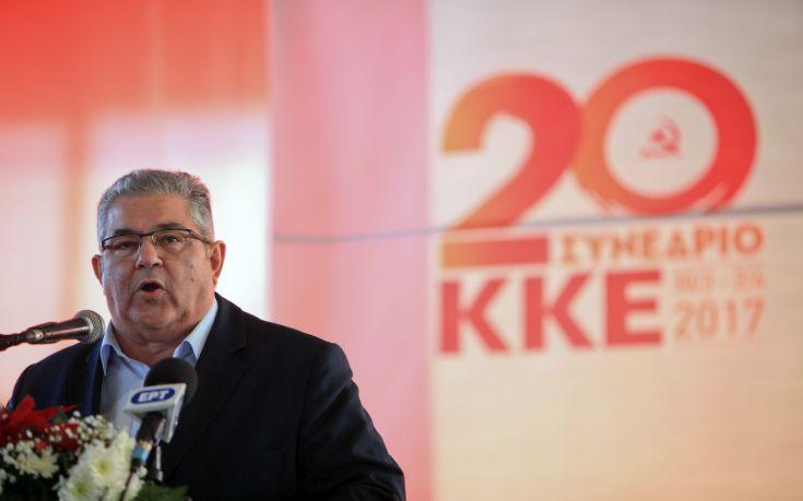 Απεμπλοκή της Ελλάδας από το ΝΑΤΟ ζητά ο Κουτσούμπας