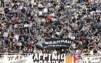 «Στοπ» στην οργανωμένη μετακίνηση οπαδών του ΠΑΟΚ στην Ξάνθη