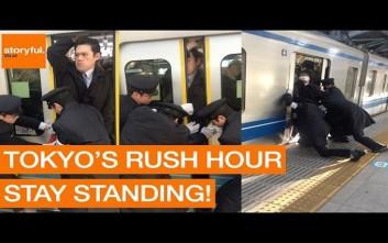 Ο πιο χαλαρός επιβάτης που τον σπρώχνουν για να χωρέσει στο μετρό