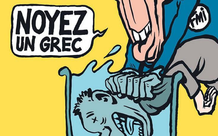 Charlie Hebdo: Σώστε την Ευρώπη! Πνίξτε έναν Έλληνα