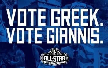 «Ψηφίστε ελληνικά, ψηφίστε Γιάννη»