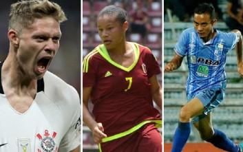 Τα τρία καλύτερα γκολ του 2016 για τη FIFA