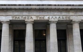 Προκήρυξη για 60 μόνιμες θέσεις στην Τράπεζα της Ελλάδος