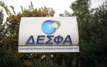 Ολοκληρώθηκε η μεταβίβαση του 66% του ΔΕΣΦΑ έναντι 535 εκατ. ευρώ