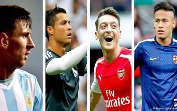 Μεγάλα ονόματα του ποδοσφαίρου εμπλέκονται σε οικονομικά σκάνδαλα