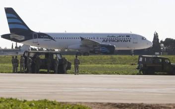 Η πρώτη φωτογραφία του αεροπλάνου που εκδηλώθηκε αεροπειρατεία