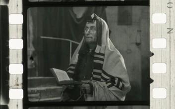 Βρέθηκε μετά από 90 χρόνια η προφητική ταινία «πόλη χωρίς Εβραίους»