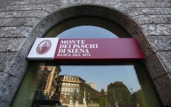 Η ΕΚΤ ζήτησε ανακεφαλαιοποίηση 8,8 δισ. ευρώ από την Monte dei Paschi
