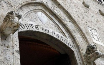 Νέα προσφορά για την ανταλλαγή ομολόγων από την Banca Monte dei Paschi