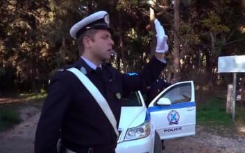 Η Ελληνική Αστυνομία κάνει... «Mannequin Challenge»
