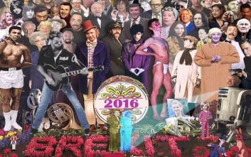 Όλοι οι διάσημοι θάνατοι του 2016 σε μία αφίσα