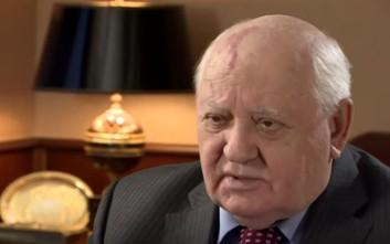 Γκορμπατσώφ: Μια προδοσία σκότωσε τη Σοβιετική Ένωση