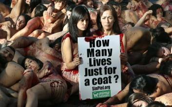 Γυμνή διαμαρτυρία στη Βαρκελώνη ενάντια στη χρήση γούνας
