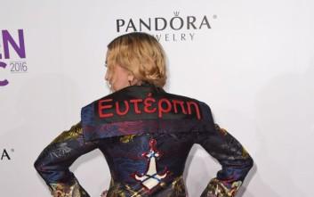 Η Μαντόνα με την «Ευτέρπη» στην πλάτη