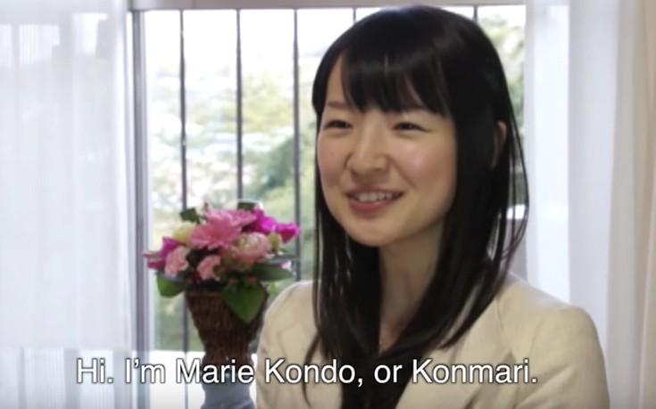 MarieKondo5