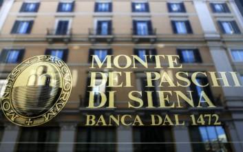 Ζημίες ύψους 3,5 δισ. ευρώ το 2017 για την τράπεζα Monte dei Paschi