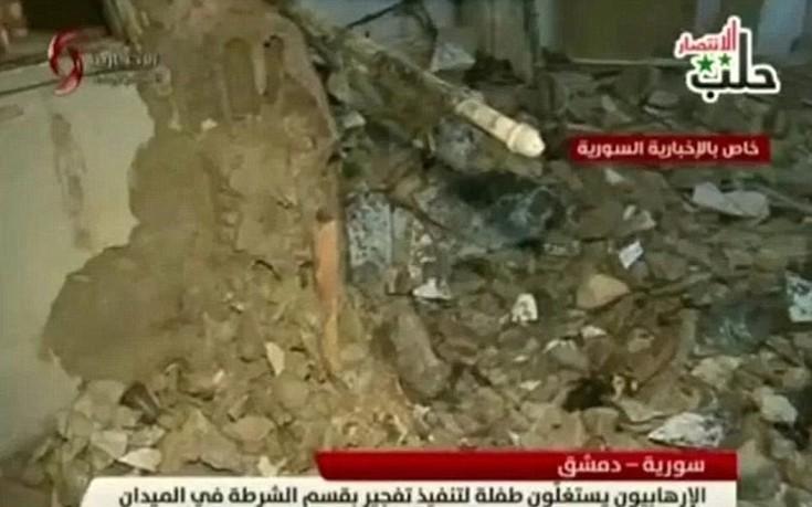 SyrianJhadi8
