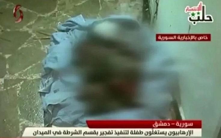 SyrianJhadi9