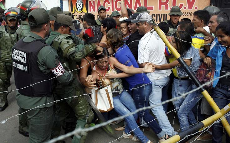 Νέες διαδηλώσεις στη Βενεζουέλα κατά Μαδούρο