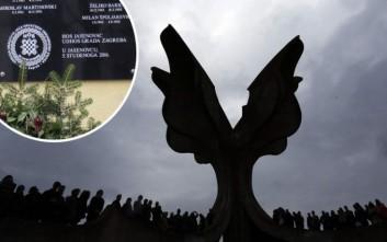 ZDS Jasenovac