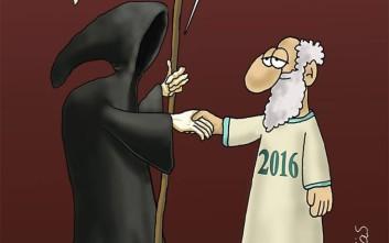 Το αποχαιρετιστήριο σκίτσο του Αρκά στο 2016