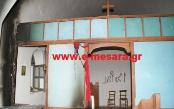 Ιερόσυλοι προσπάθησαν να πυρπολήσουν εκκλησία σε χωριό του Ηρακλείου