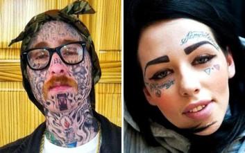 Τραγικά τατουάζ στο πρόσωπο