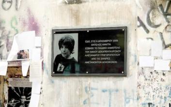 Δολοφονία Γρηγορόπουλου: «Το παιδί μου δεν δολοφονήθηκε μια φορά. Δολοφονήθηκε ξανά και ξανά»