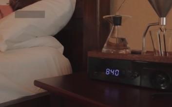 Το ξυπνητήρι που φτιάχνει και τον πρωινό σας καφέ