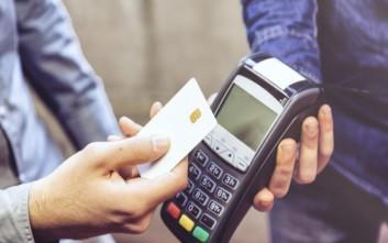 Η κίνηση της Κομισιόν που δοκιμάζει κολοσσούς όπως η PayPal και η Google