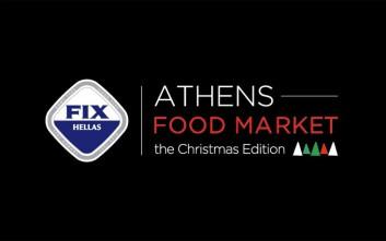 1ο Χριστουγεννιάτικο FIX Athens Food Market με την υπογραφή της FIX Hellas