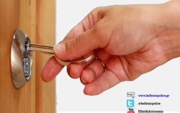 Πώς να προστατεύσετε το σπίτι σας από τις κλοπές
