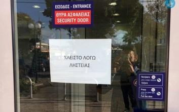 Συνέλαβαν τον δράστη ληστείας σε τράπεζα της Ρόδου