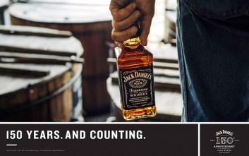 Jack Daniel's, το ουίσκι που προσφέρει 150 χρόνια εικόνες ζωής