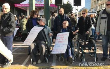 Συλλαλητήριο των ατόμων με αναπηρία στο κέντρο της Αθήνας