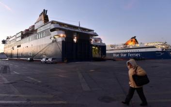 Έληξε η απεργία της ΠΝΟ, ξεκινούν τα δρομολόγια των πλοίων