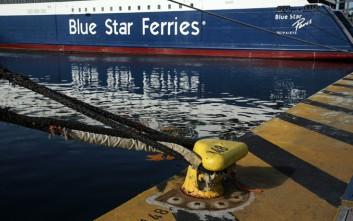 Απαγόρευση απόπλου από Πειραιά για ανατολικό Αιγαίο, Κυκλάδες, Κρήτη και Δωδεκάνησα