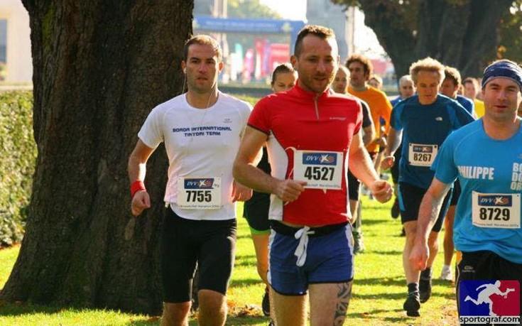 marathonios6