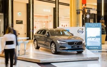 Το νέο Volvo V90 στην Ελλάδα