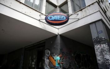 ΟΑΕΔ: Παράταση για τα 400 ευρώ στους μακροχρόνια ανέργους