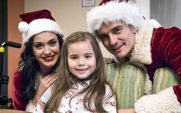 Ορλάντο Μπλουμ και Κέιτι Πέρι δίπλα στους μικρούς ασθενείς