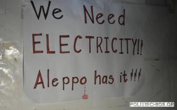 «Χρειαζόμαστε ρεύμα, το Χαλέπι έχει» λένε οι πρόσφυγες της Χίου
