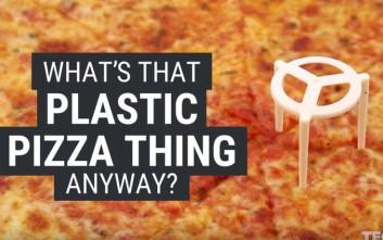 Γιατί υπάρχουν τα μικρά πλαστικά «τραπεζάκια» στις πίτσες;