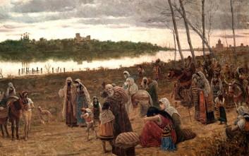 Μαζικές μετακινήσεις πληθυσμών του παρελθόντος