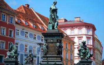 Αυστρία: Όσοι δεν μιλούν καλά τη γλώσσα, δεν θα παίρνουν επίδομα στέγασης