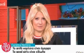 Αγρίεψε η Φαίη Σκορδά: Θα έρθω στο σπίτι σας και θα σας τραβήξω από το μαλλί