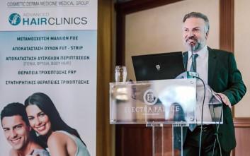 Ημερίδα με θεματική «Θεσσαλονίκη: Σταυροδρόμι Ιατρικού Τουρισμού - Ευκαιρίες και Προκλήσεις»