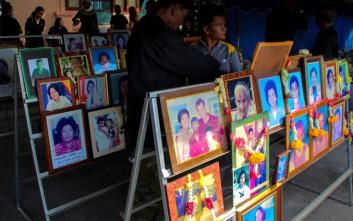 Στα αζήτητα 400 σοροί δώδεκα χρόνια μετά το τσουνάμι στην Ασία