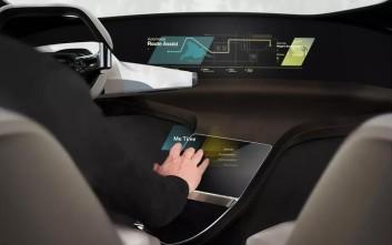 Αυτές είναι οι τεχνολογίες που ετοιμάζει η BMW για το μέλλον